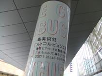 2007_09030058