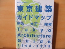 2007_09190070