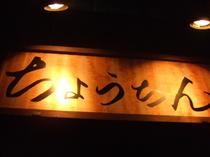 2007_06220050