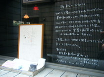 2009_08260007