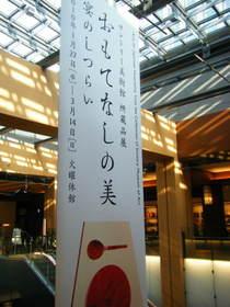 2010_02080051
