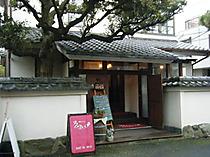 201111_069_2