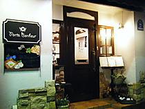 20121_033