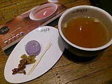 Ogada2